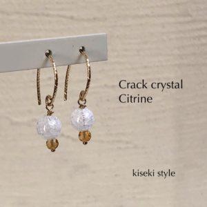 クラック水晶とシトリンのシンプルピアス(イヤリング)
